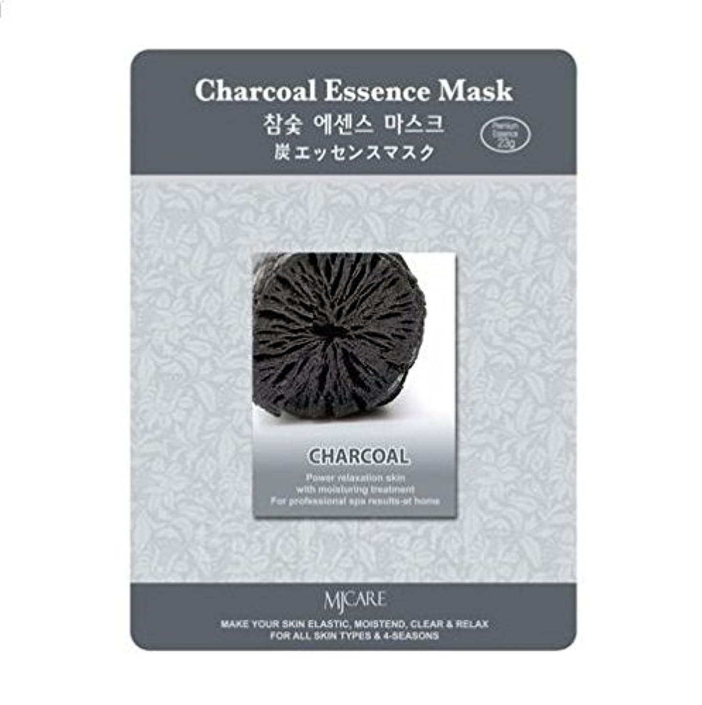 意外スプリット大MJCAREエッセインシャルマスク黒炭(フェイスパック)
