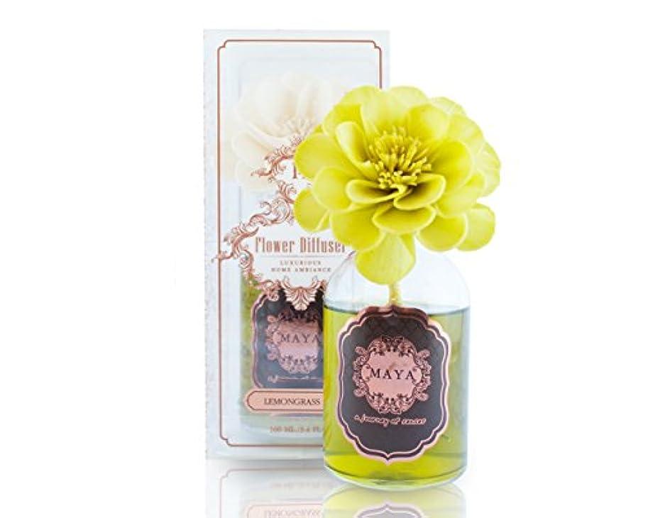 コインランドリー刃暴露MAYA フラワーディフューザー レモングラススパ 100ml   Aroma Flower Diffuser - Lemongrass Spa [並行輸入品]