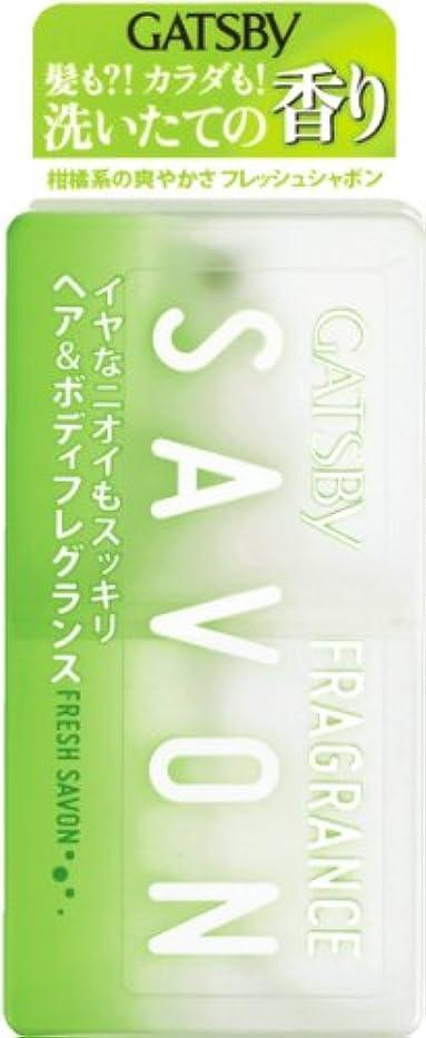 ローズ広々とした暖かさGATSBY(ギャツビー) ヘア&ボディフレグランス フレッシュシャボン 90mL
