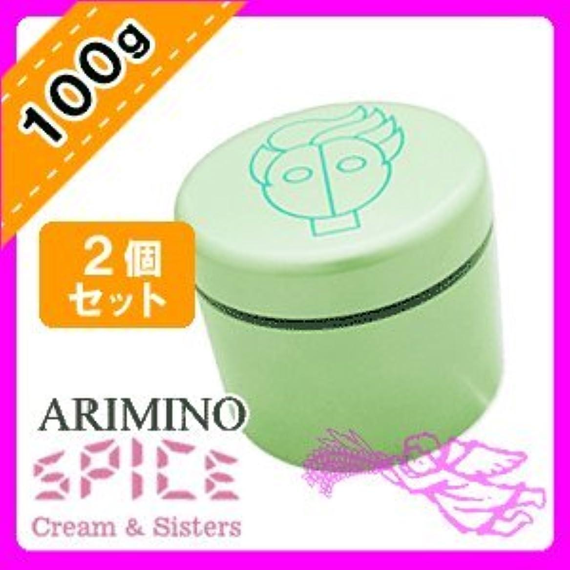 アリミノ スパイスネオ グリースワックス100g ×2個 セット arimino SPICE
