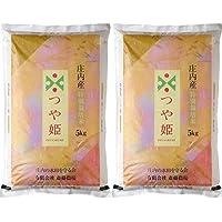 30年産「つや姫」発祥の地 鶴岡市 藤島より直送 特別栽培「つや姫」白米 10kg