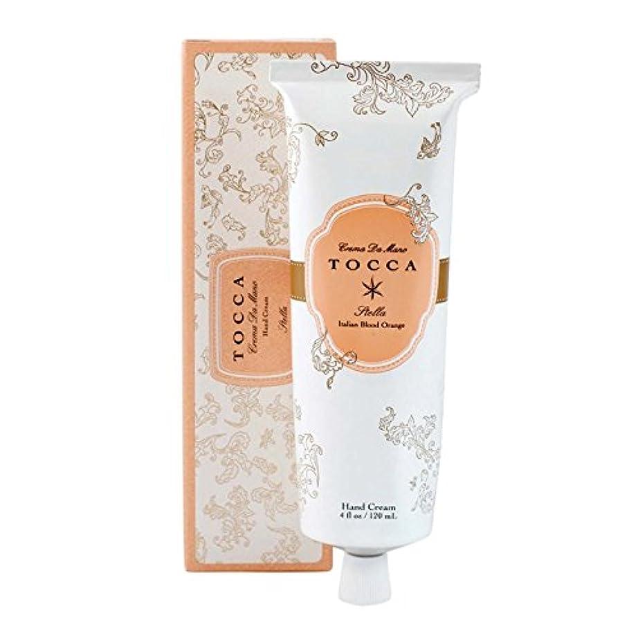 権利を与える粘性のハックトッカ(TOCCA) ハンドクリーム ステラの香り 120ml