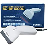 ビジコム 省電力バーコードリーダー USB (ホワイト) BC-BR1000U-W