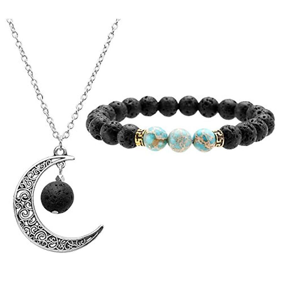 学部長糞一族JOVIVI Lava Stone Aromatherapy Essential Oil Diffuser Necklace Bracelet Set- Crescent Moon Jewellery