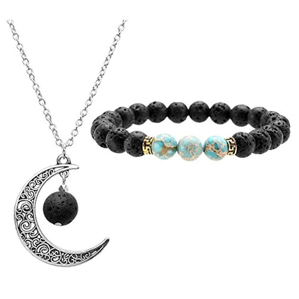 JOVIVI Lava Stone Aromatherapy Essential Oil Diffuser Necklace Bracelet Set- Crescent Moon Jewellery