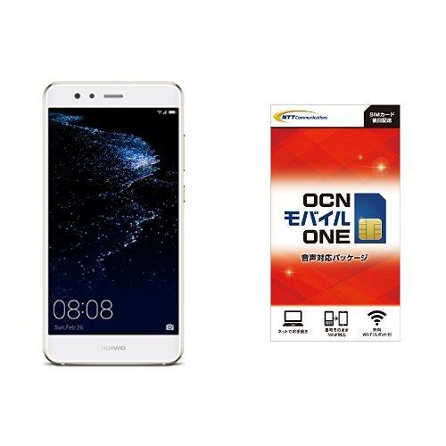 Huawei 5.2型 P10 lite SIMフリースマートフォン パールホワイト 日本正規代理店品 P10 LITE/WAS-L22J/PE OCN モバイル ONE 音声通話+LTEデータ通信SIMセット