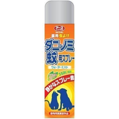アース 薬用虫よけ ダニ・ノミ蚊用スプレー130 34521...