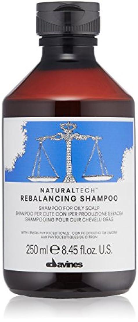 無条件極小振動させるダヴィネス Natural Tech Rebalancing Shampoo (For Oily Scalp) 250ml/8.45oz並行輸入品