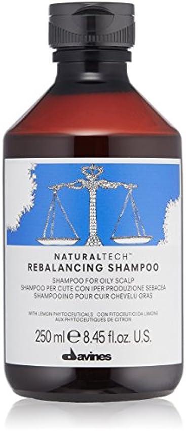 植物学者司教コレクションダヴィネス Natural Tech Rebalancing Shampoo (For Oily Scalp) 250ml/8.45oz並行輸入品