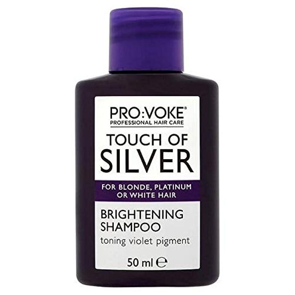 カプラー二週間ポルティコ[Pro:Voke] 銀シャンプー50ミリリットルのタッチを引き起こします - Provoke Touch Of Silver Shampoo 50ml [並行輸入品]