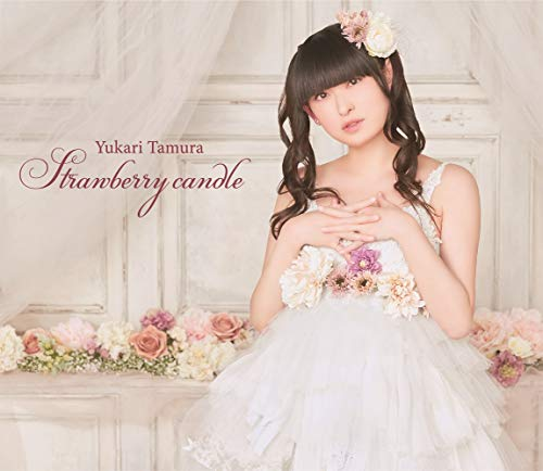 【Amazon.co.jp限定】Strawberry candle (L判ブロマイド付)