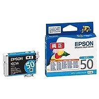 ==まとめ== ・エプソン・EPSON・インクカートリッジ・シアン・ICC50・1個・-×4セット-