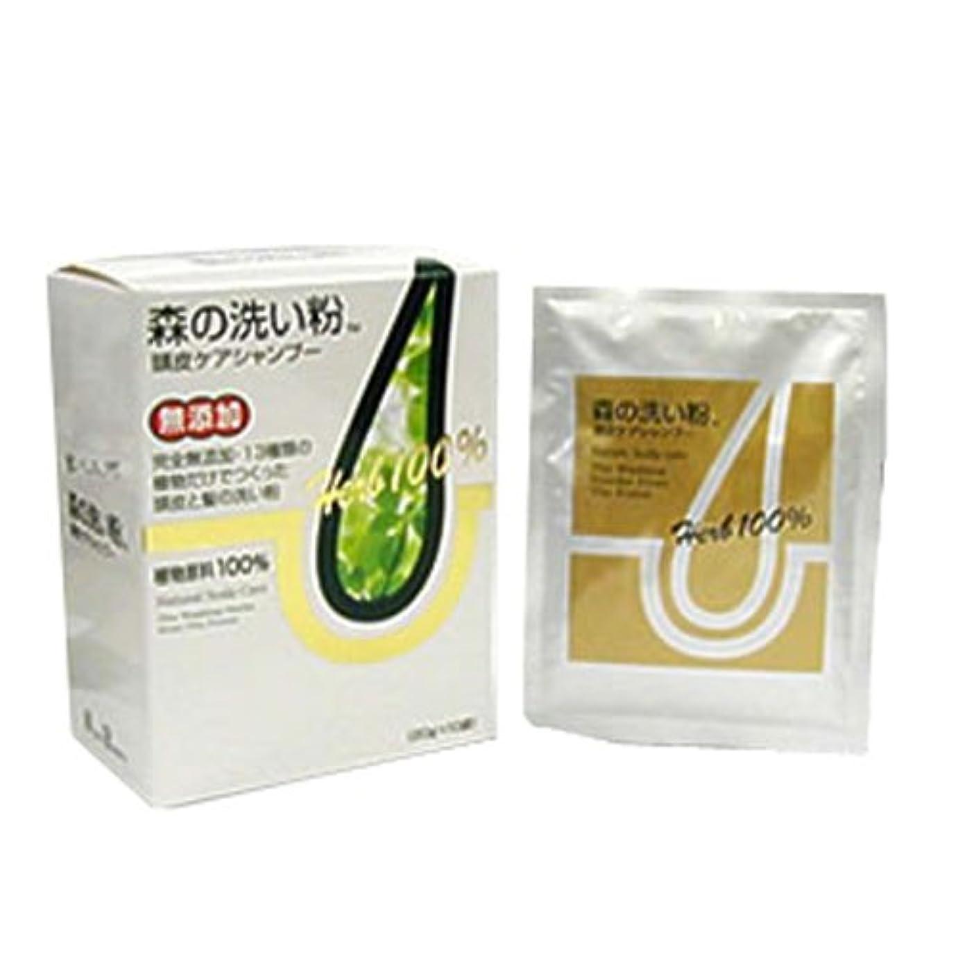 工業化する着飾る構成する森の洗い粉 頭皮ケアシャンプー 20g*10袋