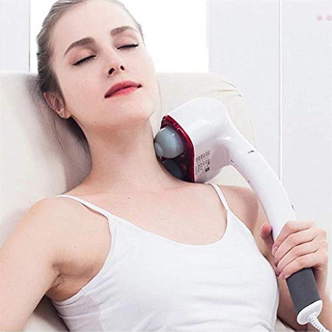 人質正確さランプ電気マッサージャー、ハンドヘルドバックマッサージャー、ポータブルネック振動マッサージャー、ストレス/痛みを和らげる、血液循環/睡眠を促進する