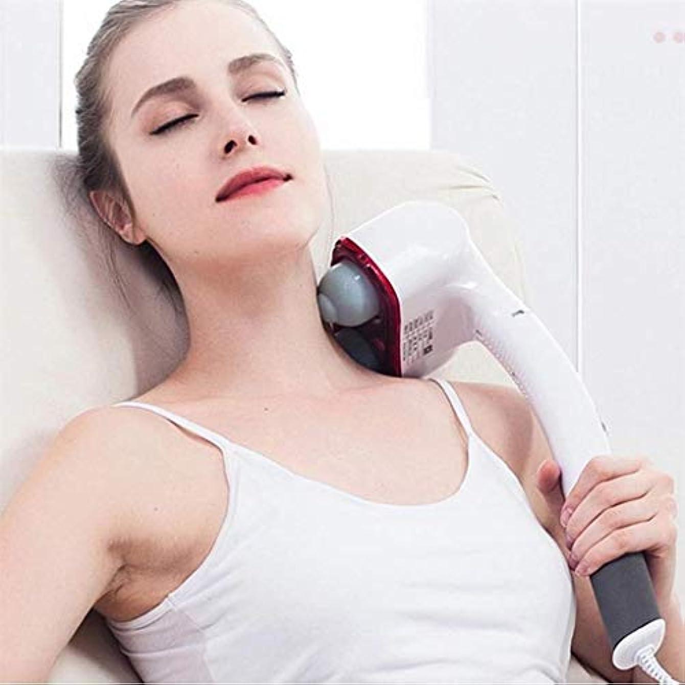 レモン遠い費用電気マッサージャー、ハンドヘルドバックマッサージャー、ポータブルネック振動マッサージャー、ストレス/痛みを和らげる、血液循環/睡眠を促進する
