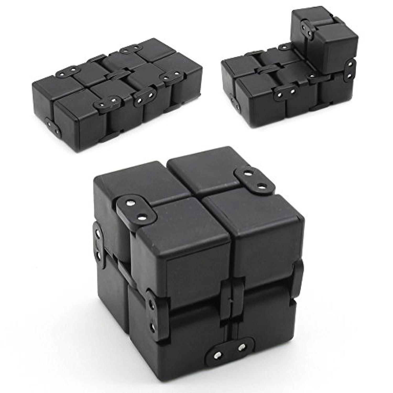 Infinity cobe 無限キューブ 任意の方向と角度から回転でき ストレス消し 悪習に改善して おもちゃ マジック (黒)