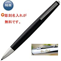 【名入れ無料】ラミー LAMY 2000 複合筆記具 マルチファンクション 4色ボールペン ブラック L401