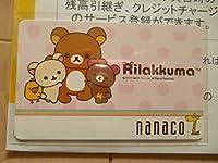 リラックマ nanaco コラボ nanacoカードのみ どんぶりなし ナナコカード ピンク オムニ7 イトーヨーカドー