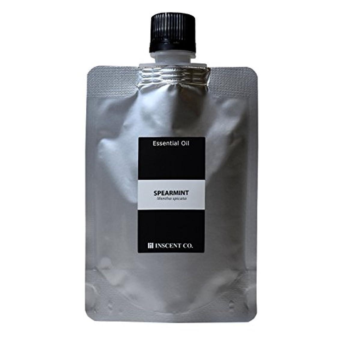 不透明なモロニックセール(詰替用 アルミパック) スペアミント 100ml インセント アロマオイル AEAJ 表示基準適合認定精油