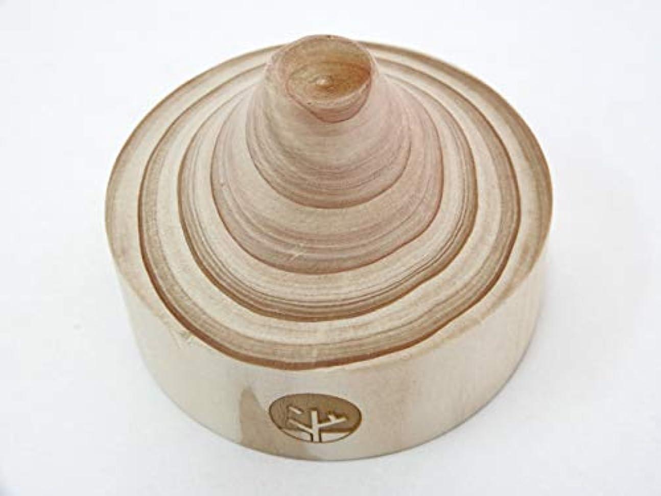 中止します怒り乳製品一郎木創 木製 アロマディッシュ 心持木受香器 火山 桧 TL-97-7