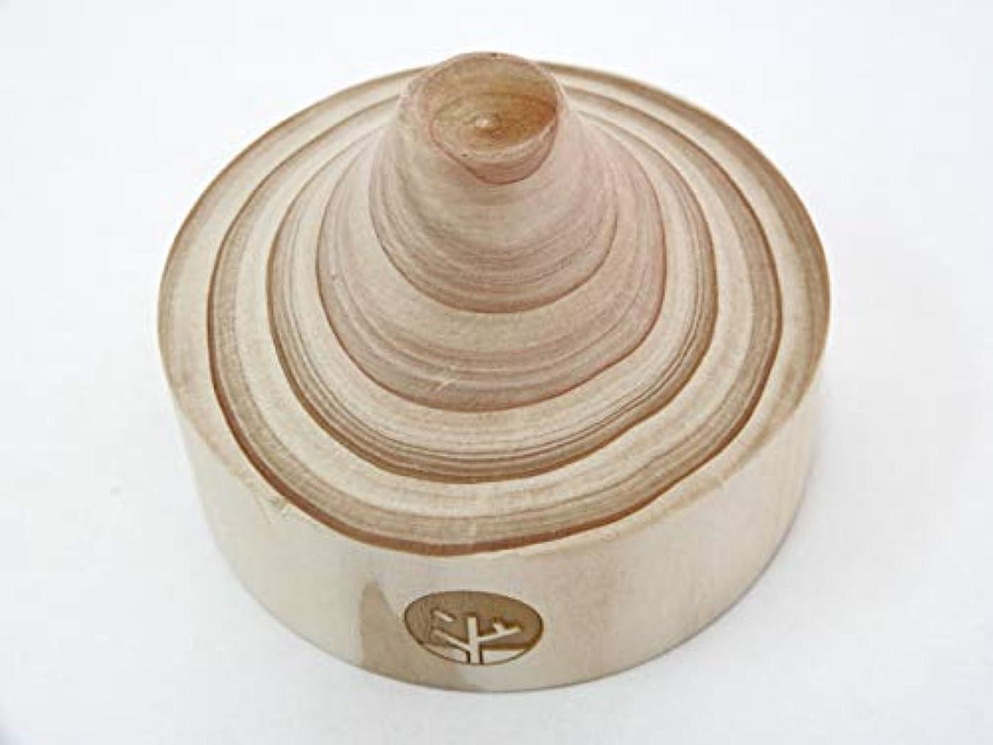 何よりも同様の冬一郎木創 木製 アロマディッシュ 心持木受香器 火山 桧 TL-97-7