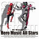 情熱 〜We are brothers〜 / Hero Music All Stars