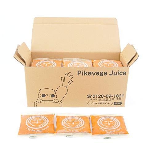 葉っぱ付きまるごと冷凍にんじんジュース 1箱  100cc×30パック 冷凍ジュース(無農薬にんじん...
