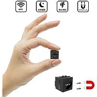 Conbrov ワイヤレス超小型カメラ 隠し暗視カメラ 暗視動体検知ビデオカメラ リアルタイム監視 プッシュ通知 128GBSDカード対応 日本語説明書付き