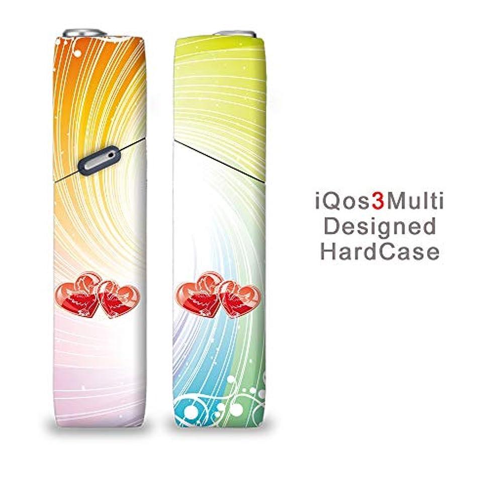 宇宙のお風呂のり完全国内受注生産 iQOS3マルチ用 アイコス3マルチ用 熱転写全面印刷 寄り添うハート 加熱式タバコ 電子タバコ 禁煙サポート アクセサリー プラスティックケース ハードケース 日本製