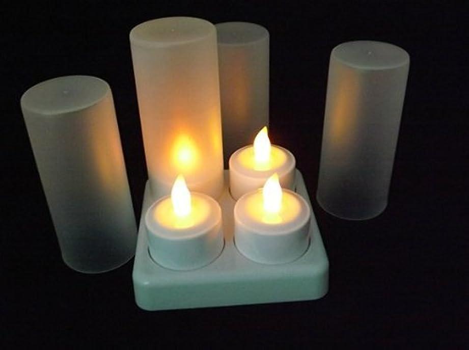タッチ国民行動LEDティーライト キャンドル 再充電可能 カップ付き 4個セット  (リモコン付, イエロー)