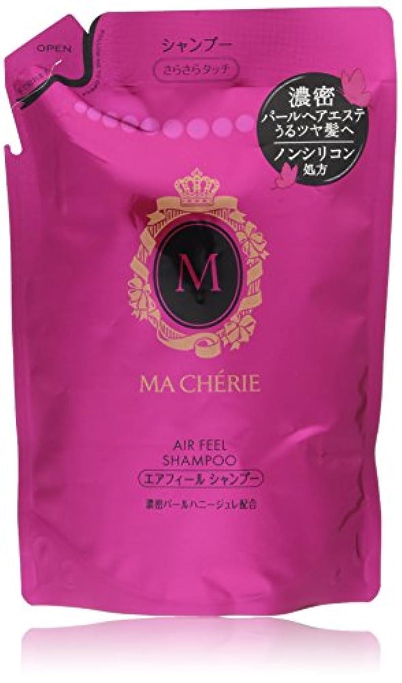 万歳収束鮫マシェリ エアフィール シャンプー 詰め替え用 ( さらさら なめらか ) 380ml
