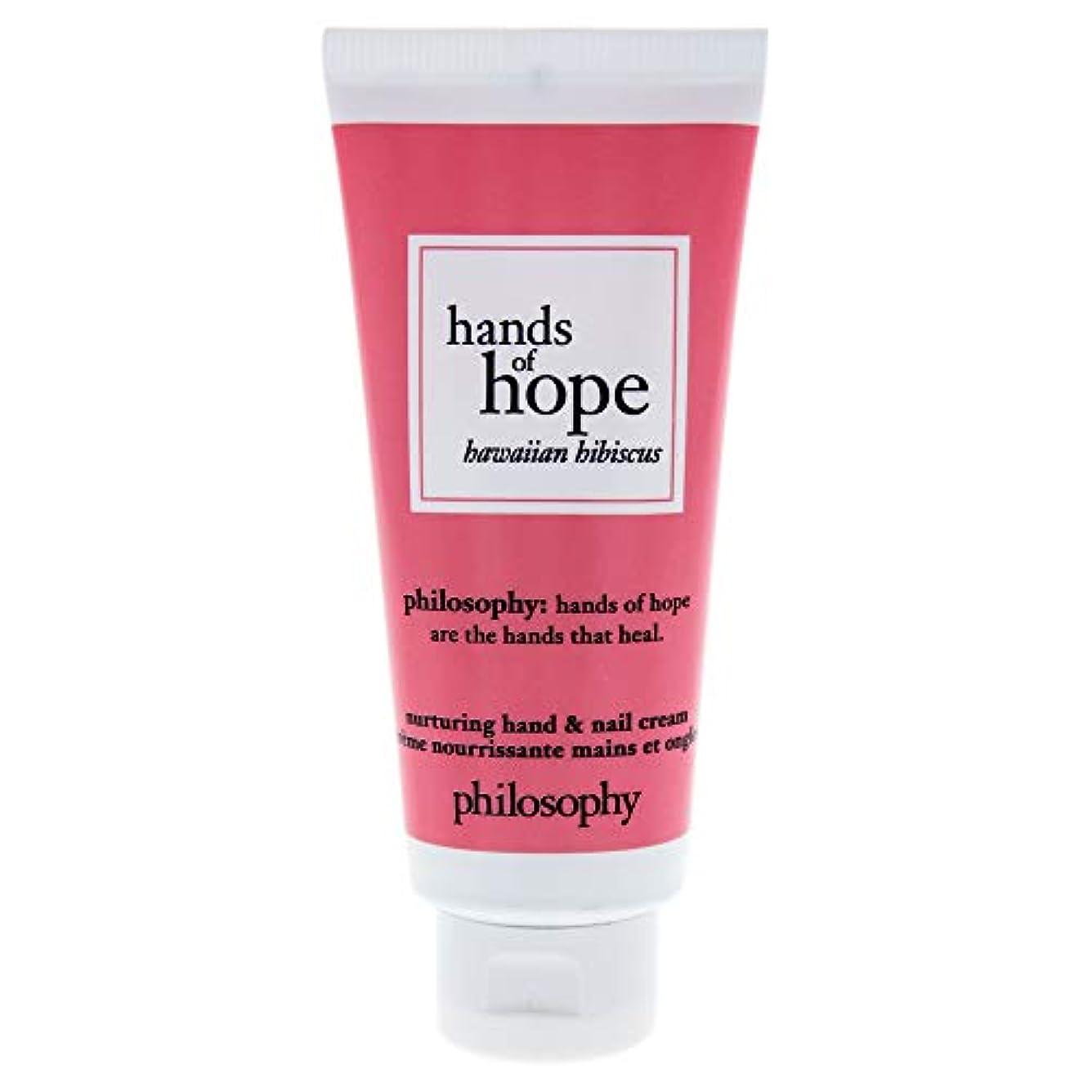 インターネットガジュマル参加するHands of Hope - Hawaiian Hibiscus Cream