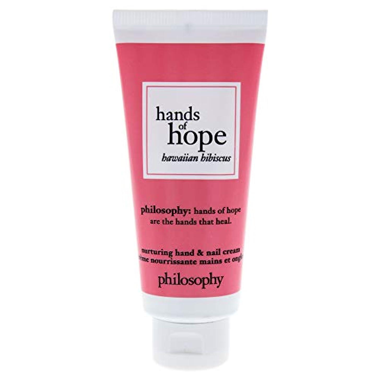 ほうき非常にもろいHands of Hope - Hawaiian Hibiscus Cream