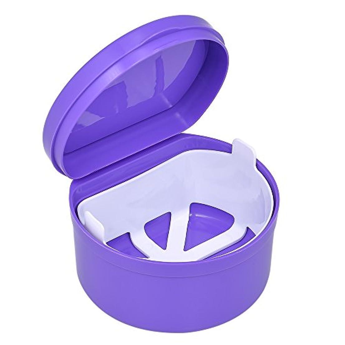 陰謀アッティカス賢明なDecdeal 1Pc 義歯ボックス 義歯ケース 歯科 偽歯掃除ボックス 義歯バス容器 リテーナー義歯ホルダー