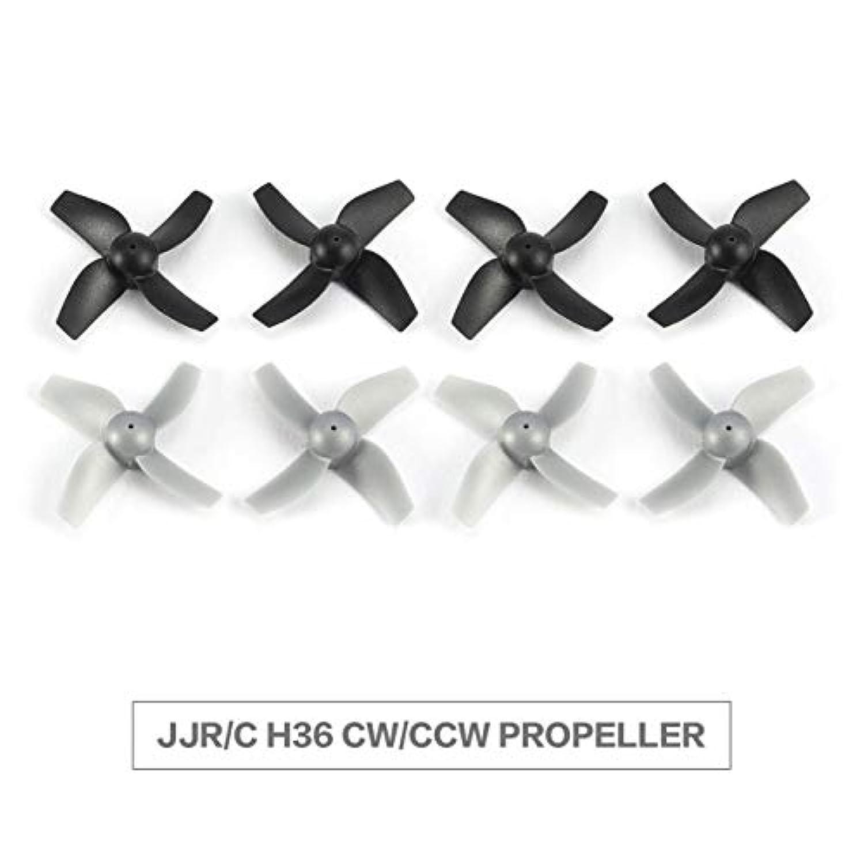 JJR/C H36ドローンRCミニクワッドコプター用8pcsオリジナルCW / CCWプロペラ