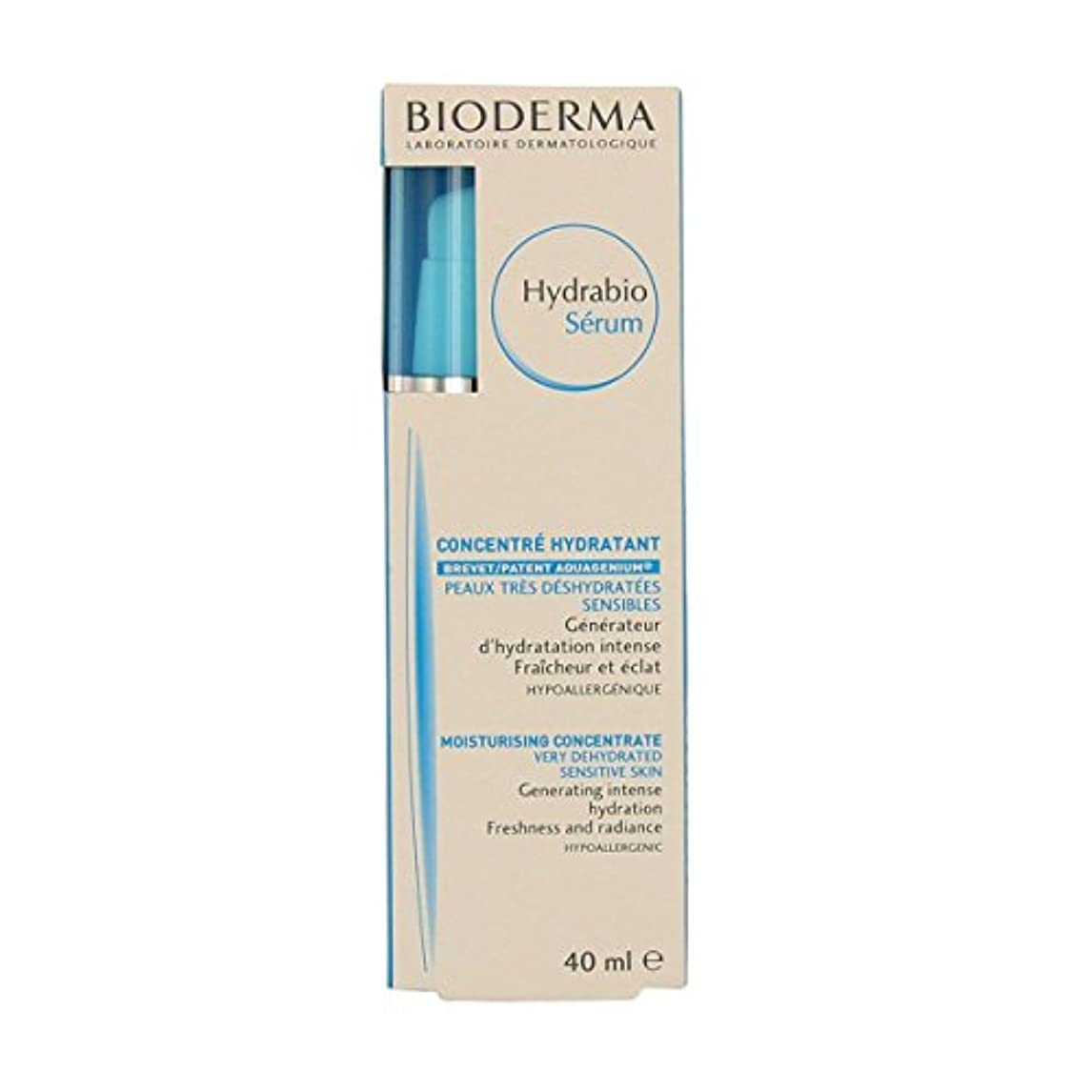 ゆりかご緊張する蒸し器Bioderma - Hydrabio Serum Moisturising Concentrate [並行輸入品]