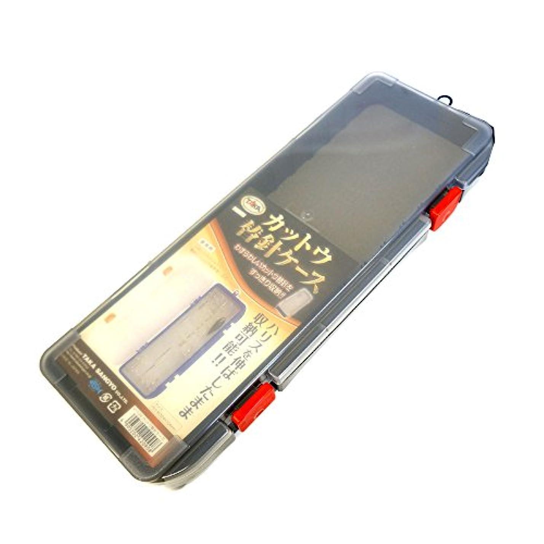 アークケージ毒液TAKA タカ産業 V-134 カットウ替針ケース 420908