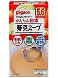 ピジョン ベビーフード かんたん粉末 野菜スープ 10袋入 ×3個セット