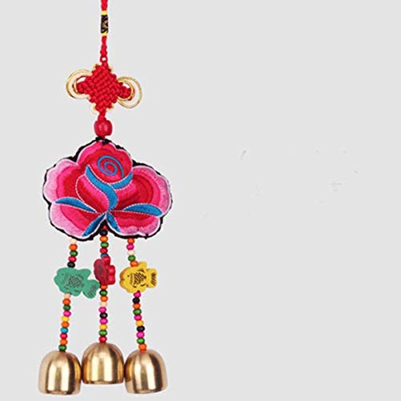 地理対人特異性Hongyuantongxun Small Wind Chimes、中華風刺繍工芸品、14スタイル、ワンピース,、装飾品ペンダント (Color : 2)