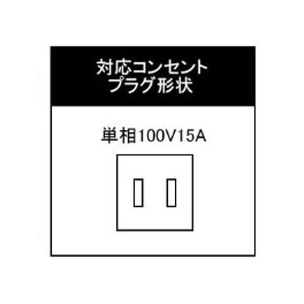 カスタム エアコン用エコキーパー EC100Aの紹介画像3