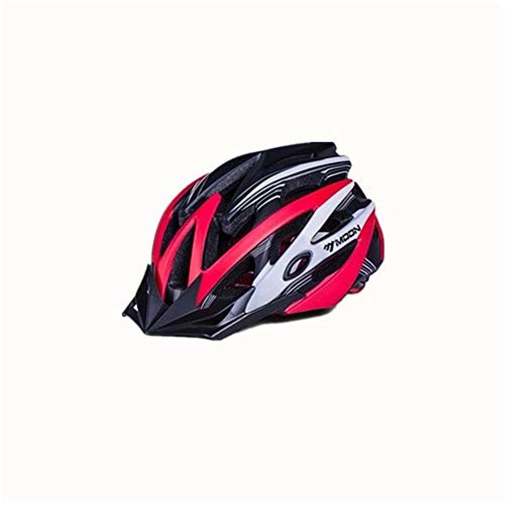 時代遅れ騒乱やりがいのある自転車用ヘルメット超軽量 自転車乗りヘルメット、自転車安全ヘルメット、屋外サイクリング愛好家に適しています。 オフロード自転車用保護帽 (サイズ : M)