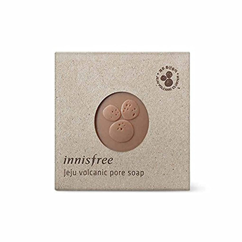 トリップ敵対的発行するinnisfree Jeju Volcanic Pore Soap 100g/イニスフリー チェジュ ボルカニック(火山) ポア ソープ 100g
