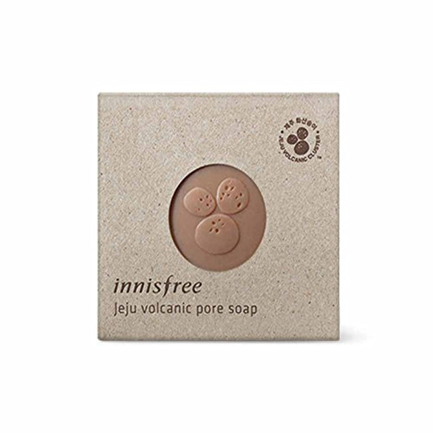 カストディアントマト麻痺innisfree Jeju Volcanic Pore Soap 100g/イニスフリー チェジュ ボルカニック(火山) ポア ソープ 100g
