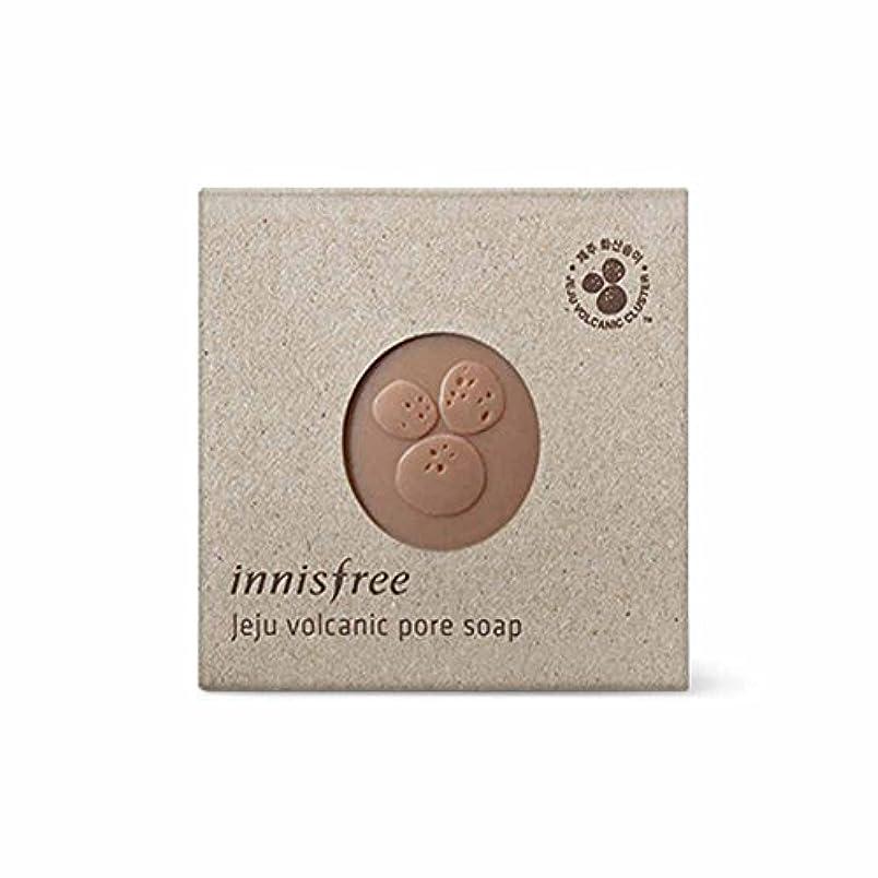 innisfree Jeju Volcanic Pore Soap 100g/イニスフリー チェジュ ボルカニック(火山) ポア ソープ 100g