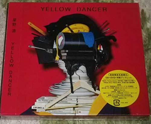 星野源 / YELLOW DANCER 初回限定盤B CD+...