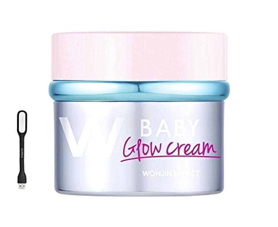 マングル牛肉公爵ウォンジンベビーグロークリーム(wonjin baby glow cream)45ml)ピンクハル(PINKHARU) [並行輸入品]+ Ochloo logo led