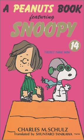 A peanuts book featuring Snoopy (14)の詳細を見る