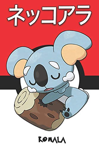 Komala: ネッコアラ Pokemon Notebook Blank Lined Journal