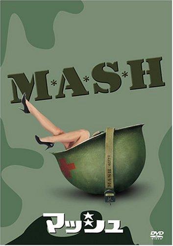 マッシュ 特別編 [DVD]の詳細を見る