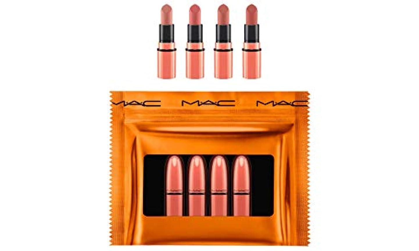 ラインナップ農民楽観的MAC ミニリップスティック ギフトセット Shiny Pretty Things Party Favors Mini Lipstick Gift Set NUDES